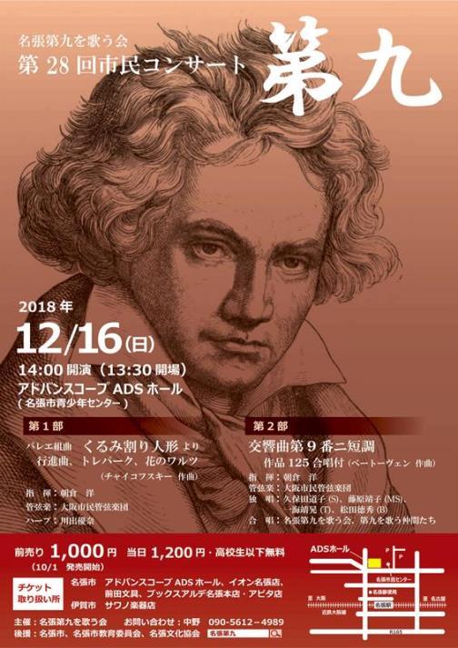 大阪 市民 管弦楽 団
